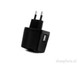 eGO e-sigaret oplader USB adapter